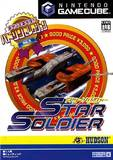 Hudson Selection Vol. 2: Star Soldier (GameCube)