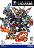 Super Robot Wars GC (GameCube)