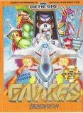 Gaiares (Genesis)