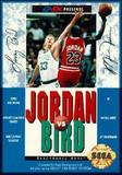 Jordan vs. Bird (Genesis)