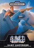 Last Battle (Genesis)