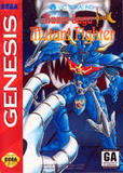 Mazin Saga Mutant Fighter (Genesis)