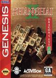 Shanghai II: Dragon's Eye (Genesis)