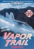 Vapor Trail (Genesis)