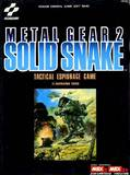 Metal Gear 2: Solid Snake (MSX)