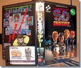SD Snatcher (MSX)