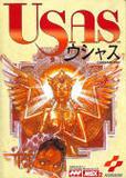 Treasure of Usas, The (MSX)