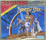 Phantasy Star (Mark III)