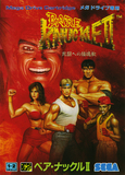 Bare Knuckle II (Mega Drive)