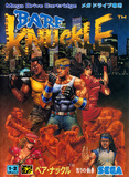 Bare Knuckle (Mega Drive)