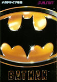 Batman (Mega Drive)