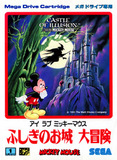 Castle of Illusion: Starring Mickey Mouse (Mega Drive)
