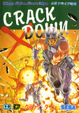 Crack Down (Mega Drive)