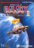 Galaxy Force II (Mega Drive)