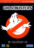 Ghostbusters (Mega Drive)