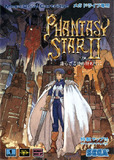Phantasy Star II (Mega Drive)