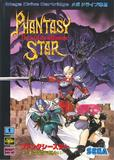 Phantasy Star IV (Mega Drive)