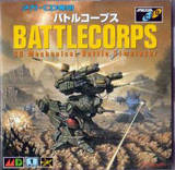 Battlecorps (MegaCD)