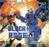 Black Hole Assault (MegaCD)