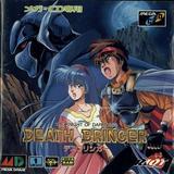 Death Bringer (MegaCD)