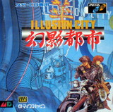 Illusion City (MegaCD)