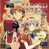Lunar: The Silver Star (MegaCD)