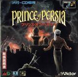 Prince of Persia (MegaCD)