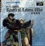 Record of Lodoss War (MegaCD)