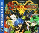 Shadowrun (MegaCD)