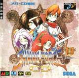 Shining Force CD (MegaCD)