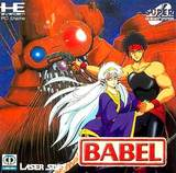 Babel no Tou (NEC PC Engine CD)