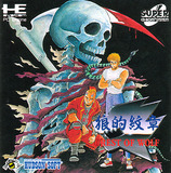 Crest of Wolf (NEC PC Engine CD)