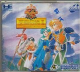 Dragon Slayer: The Legend of Heroes II (NEC PC Engine CD)