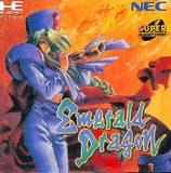 Emerald Dragon (NEC PC Engine CD)