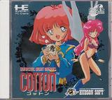 Fantastic Night Dreams Cotton (NEC PC Engine CD)