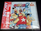 Fatal Fury 2 (NEC PC Engine CD)