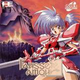 Faussete Amour (NEC PC Engine CD)