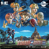 Final Zone II (NEC PC Engine CD)