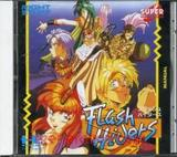 Flash Hiders (NEC PC Engine CD)