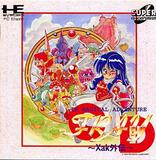 Fray in Magical Adventure (NEC PC Engine CD)