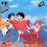 Future Boy Conan (NEC PC Engine CD)