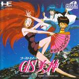 Ghost Sweeper Mikami: Joreishi ha Nice Body (NEC PC Engine CD)