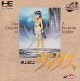 Mugen Senshi Valis (NEC PC Engine CD)