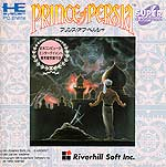 Prince of Persia (NEC PC Engine CD)