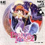 Princess Maker (NEC PC Engine CD)