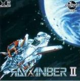 Rayxanber II (NEC PC Engine CD)