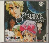 Sol Bianca (NEC PC Engine CD)