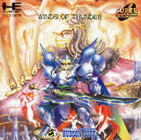 Winds of Thunder (NEC PC Engine CD)