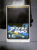 Arcade Card -- DUO (NEC PC Engine HuCard)