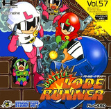 Battle Lode Runner (NEC PC Engine HuCard)